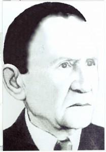 Зариф Башири