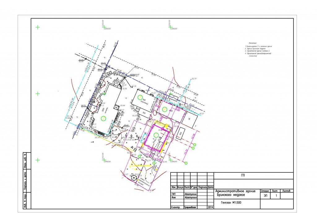 план новое здание буинского медресе
